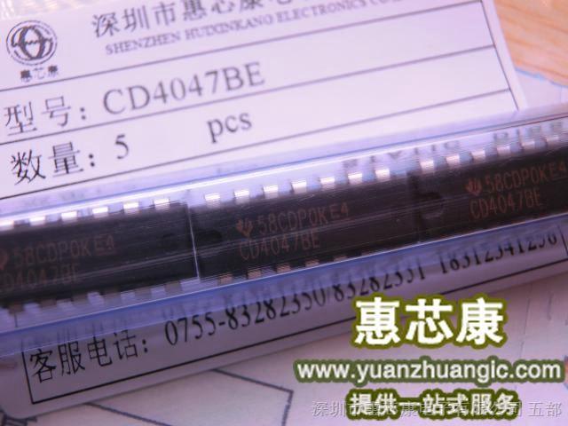 供应CD4047BE