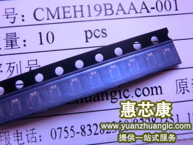 供应CMEH19BAAA-001