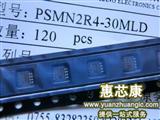 PSMN2R4-30MLD