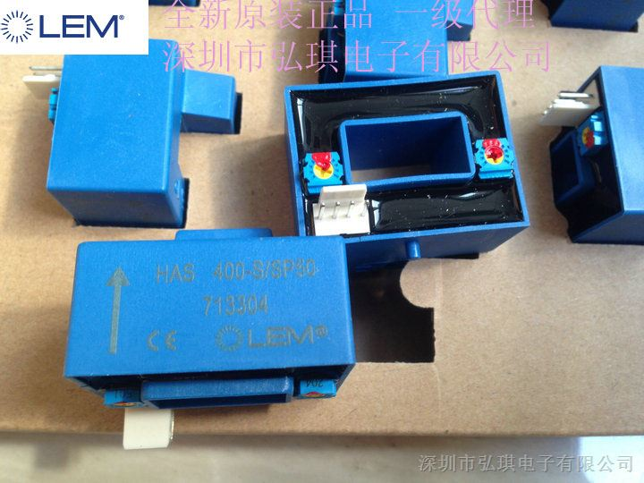 供应HAS400-S/SP50 LEM电流互感器