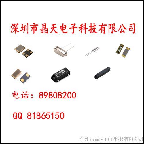 供应进口原装CTS 445A33H24M00000 无源谐振器晶振