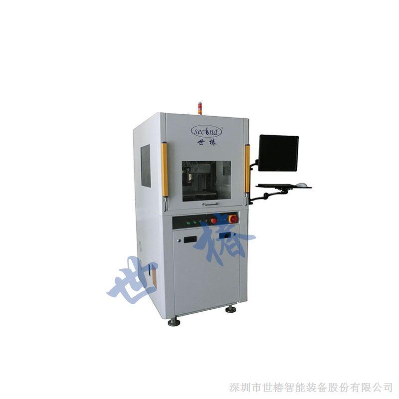 中山离线式UV胶喷胶机