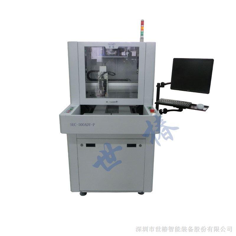 中山落地式UV胶喷胶机