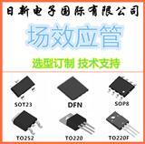 MOSFET管 场效应管 P沟道 电压-20V 电流-0.7A 贴片三极管 选型+定制 AOS美国万代 封装SO70-3    AO7403