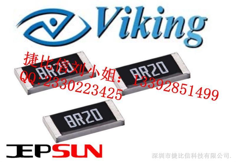 充电桩电路保护电阻    台湾光颉AR系列贴片电阻