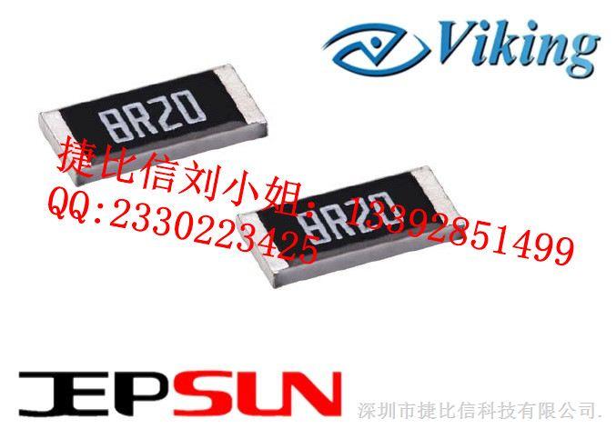 捷比信供应贴片充电桩电路保护精密电阻