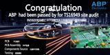 热烈祝贺我司在IATF国际汽车工作组见证审核下通过TS16949现场审