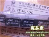 TF-1016DG