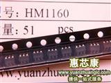 HM1160