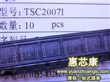 TSC2007I