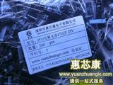 0510电解电容470UF   35V