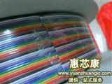 28AWG 40PIN彩排线 61米