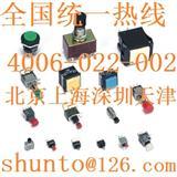 自锁按键开关厂家MB-2461进口按钮开关型号MB2461E1W01现货NKK Switches