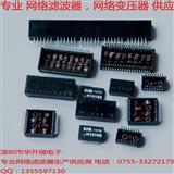 网络变压器_GST5009_SMT
