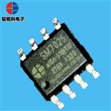 SM7025 BUCK-BOOST电源芯片方案 深圳功率开关电源管理IC芯片公司