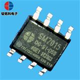 SM7015加湿器电路 高压LED驱动芯片 非隔离恒压PWM控制开关IC