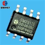 SM2311E LED高压线性恒流驱动控制芯片 球泡灯可控硅调光方案