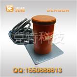 传感器ST-1014