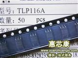 TLP116A