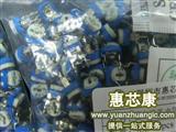 蓝白可调电阻1M(105)