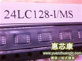24LC128-I  MS