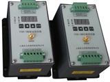 YTHN-3型智能轴振动变送器 4-20毫安输出,继电器保护