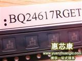 BQ24617RGER