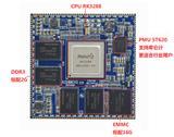 供RK3288核心板四核A17主频1.8GHz高清Mali-T764GPU