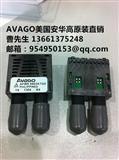 AFBR-5803ATQZ全新原装收发器模块现货安华高正品5803