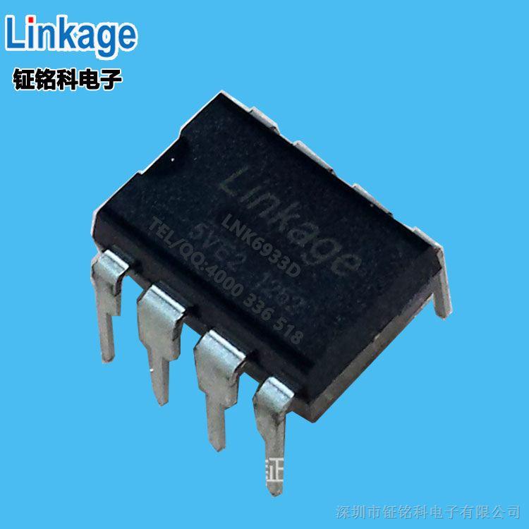 深圳bp2833/bp9833d非隔离驱动方案升级版lnk6933d