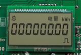 lcd液晶显示屏电表屏