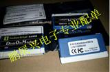 PQI DOM 40PIN 64MB工业级DOM电子硬盘64MB Industrial Disk 3针