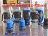 超高压快速接头|PLT1系列液压快速接头厂家-专业定制0-300MPA高压接头