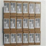 西门子模块6ES7151-1AA05-0AB0 IM151-1接口模块 全新原装
