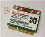 全新博通BCM943142HM 笔记本无线网卡