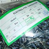 插件电解电容 铝电解0.47UF 100V 5*11 正品现货热卖 欢迎询购