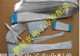 FPC/FFC排线 软排线4p 5p 6p 7p 8p 9p 0.5mm/1.0mm间距 可定做  一系列