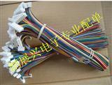 XH2.54MM 2p3p4P 5p 7P 6P 8p 9p 10p端子线 电子线 线束 接插线  一系列