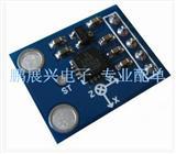 ADXL335角度传感器模块一系列
