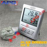 天津数字温湿度计,APG数字温湿度计ATH1