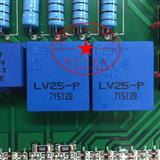 LV25-P   LEM原装正品