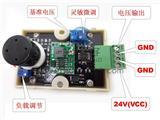 MQ131 带壳版 臭氧气体检测传感器模块