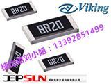电池检测仪可用台湾进口薄膜精密电阻