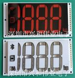 新款电子称数码管 计量衡器LED显示屏 东莞LED数码管厂家