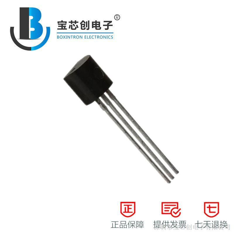 2N5401 PNP小功率三极管 长电 TO-92 现货供应