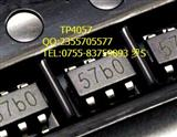 TP4057 锂电池充电IC 500mA电池反接保护 1% SOT23-6
