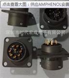 AMPHENOL安费诺连接器PT02E-12-8P