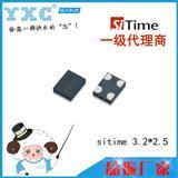 SIT8008 陶瓷振�器 SITIME�N片有源晶振 石英晶�w振�器