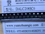 DALC208SC6集成电路IC DALC208SC6,TVS二极管