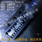GL888F30(SOT23-5)USB快速充电IC,台湾GL代理888F2量大洽谈